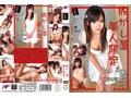 素人騙し撮り 脱がし屋 美人限定 Vol.29 杏咲望 ONEG-029